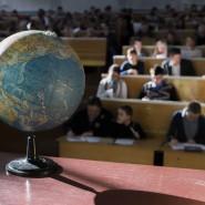 Конкурс на лучшие вопросы для географического диктанта 2020 фотографии