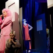Спектакль «Оскар и розовая мама» 2018 фотографии