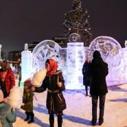 Марафон новогодних мероприятий 2019/20 фотографии