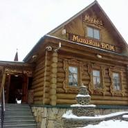 Музей «Мишкин Дом» фотографии