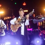 Концерт группы «Дидюля» 2019 фотографии