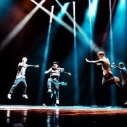 Шоу света и тьмы «ЮДИ» 2017 фотографии