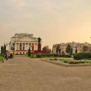 Площадь Свободы фотографии