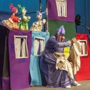 Кукольный спектакль «Хаврошечка» фотографии