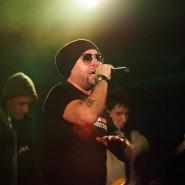 Концерт группы «Многоточие» 2017 фотографии