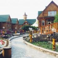 Национальный комплекс «Туган Авылым» фотографии