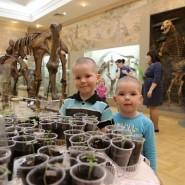 Всемирный День Земли в Музее естественной истории Татарстана 2018 фотографии