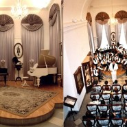 Камерный Шаляпинский зал фотографии