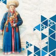 Выставка «Тюрки Сибири» фотографии