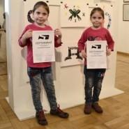 Выставка «Русский букварь» фотографии