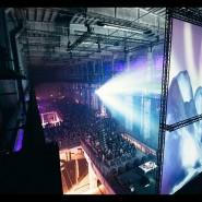 Фестиваль «Unsound Dislocation» 2017 фотографии