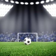 Футбольная ночь в Музее-мемориале 2018 фотографии