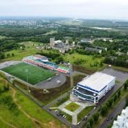 Спортивный комплекс «Тулпар» фотографии