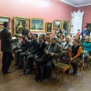 Лекторий Государственного музея изобразительных искусств 2020 фотографии