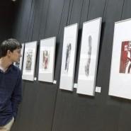 Казанская международная биеннале печатной графики «Всадник» 2017 фотографии