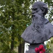Единый день Л.Н. Толстого в Национальном музее РТ 2018 фотографии