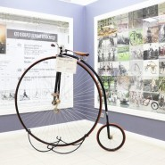 Музей истории велосипеда «Веломания» фотографии