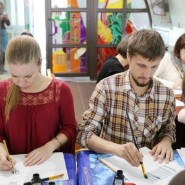Мастер-класс «Древнерусская каллиграфия» 2018 фотографии