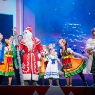 Новогоднее шоу «Сказка о царе Салтане» 2018 фотографии
