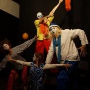 Онлайн-лаборатория «Театр горожан» 2020 фотографии