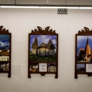 Выставка «Соединяя небо и землю » фотографии