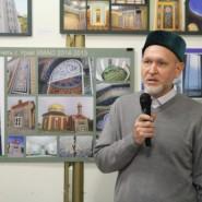 Выставка «Мечети архитектора Айвара Саттарова» фотографии