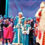 Спектакль «Семья для Деда Мороза» 2018/19 фотографии