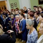 Акция «Ночь искусств» в Боратынке 2019 фотографии