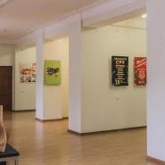Галерея-студия Ильдара Зарипова фотографии