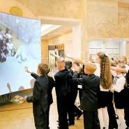 Музей естественной истории Татарстана фотографии