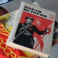 Экспозиция социалистического быта фотографии