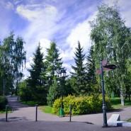 Фуксовский сад фотографии
