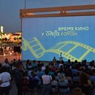 Кинопоказы под открытым небом на озере «Кабан» 2020 фотографии