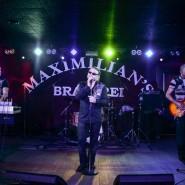 Концерт группы «Рок-острова» 2017 фотографии