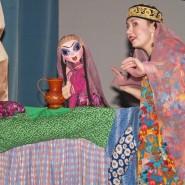 Кукольный спектакль «Али-баба и сорок разбойников» фотографии