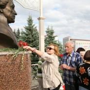 Всероссийский фестиваль поэзии 2017 фотографии