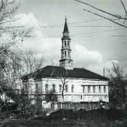 Мечеть «Иске-Таш» фотографии