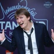 Шоу Stand-Up Антона Борисова 2018 фотографии