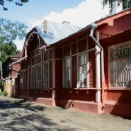 Дом-музей академиков Арбузовых фотографии