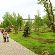 Сквер «Дербышки»  фотографии