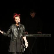 Концерт Ирины Астаховой 2019 фотографии