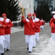 Эстафета огня XXIX Всемирной зимней универсиады фотографии