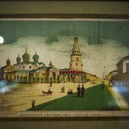 Выставка «Пастыри Казанские» фотографии