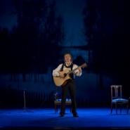 Спектакль «Сергей Безруков. И жизнь, и театр, и кино» 2019 фотографии