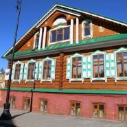 Музей «Дом татарского быта и ремесла» фотографии