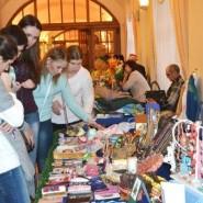 Ярмарка новогодних подарков «Музейный базар» 2017 фотографии
