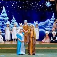 Новогоднее представление «Сказка на Рождество» 2017/18 фотографии