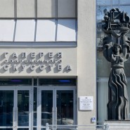 Лекции по истории и археологии татарского народа 2020 фотографии