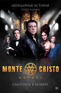 Монте-Кристо. Мюзикл