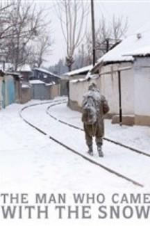 Человек, пришедший со снегом